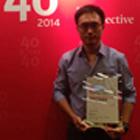 恭喜度态合伙人高岩成为2014年40under40获奖人之一