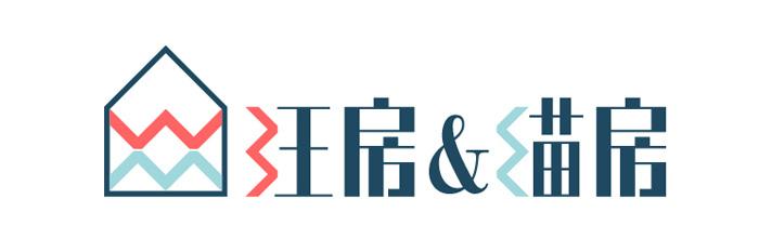 汪房和喵房logo