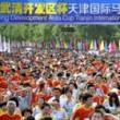 2013天津马拉松接力