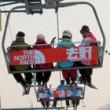 公司活动,南山滑雪