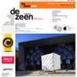 英国建筑设计媒体dezeen对包房的报导